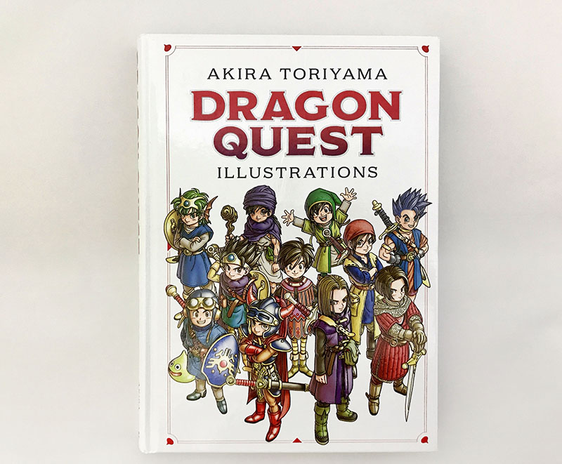 『Dragon Quest Illustrations: 30th Anniversary Edition』の表紙
