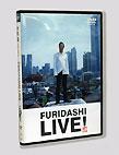 大杉漣 FURIDASHI  LIVE DVD画像